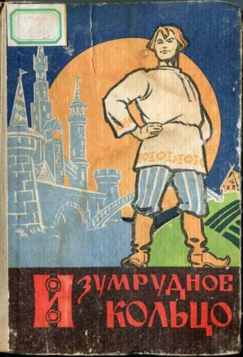 Андрей Ширман - полная биография